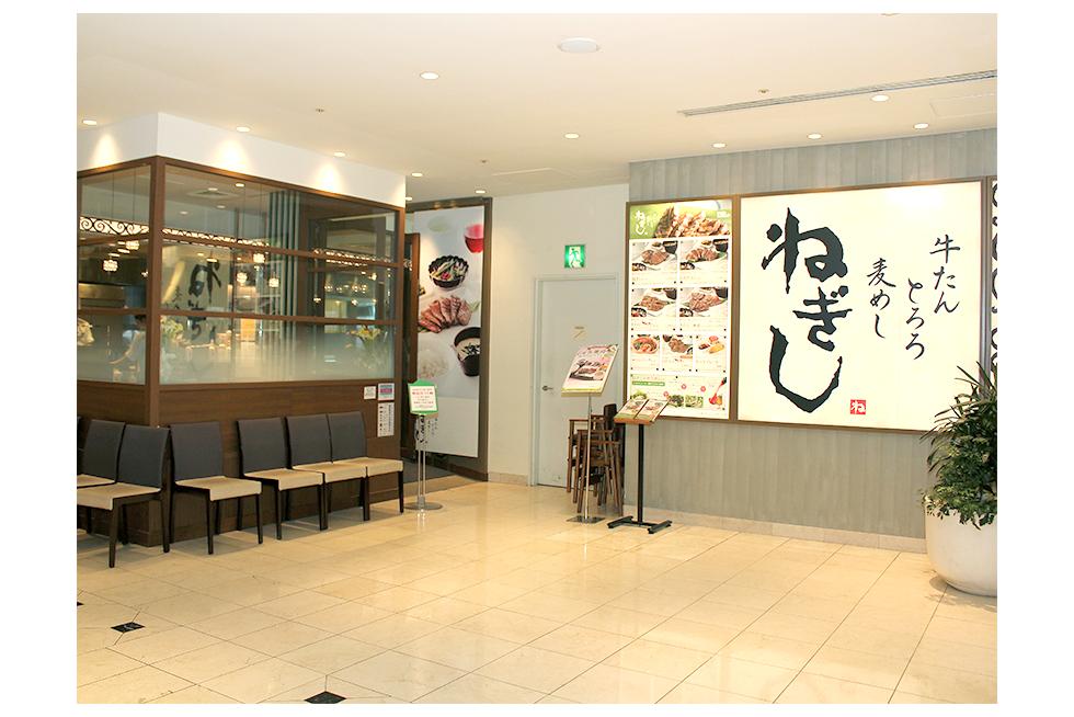 新宿 高島屋 喫煙 所